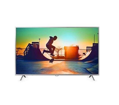 詢價優惠~PHILIPS  飛利浦 65吋  65PUH6073    4K UHD 智慧型顯示器+視訊盒