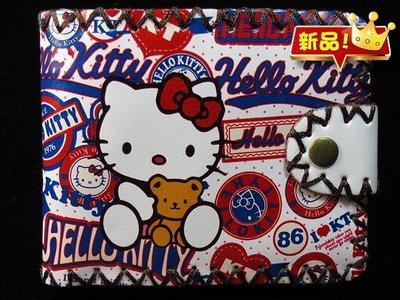 【 金王記拍寶網 】835. 凱蒂貓 ...