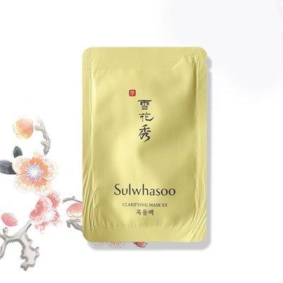 韓國 雪花秀 Sulwhasoo 玉容面膜 EX 4ml 試用包 玉容 面膜 EX【特價】異國精品
