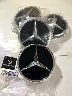 【歐德精品】現貨.德國原廠品Mercedes-Benz 賓士鋁圈中心蓋 輪殼黑色閃亮鍍鉻 輪圈蓋 鋁圈蓋W205.W212.W213.W221