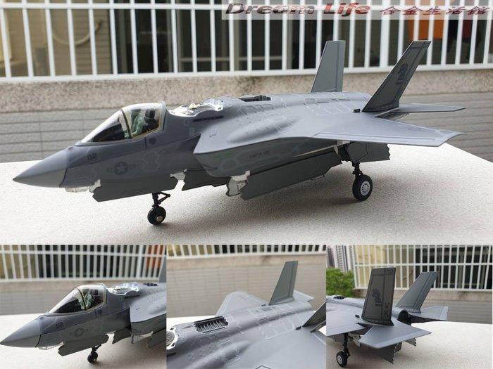 【AirForce1 最新精品】1/72 F-35B 美國空軍 閃電II 垂直/起降 攻擊戰鬥機~全新現貨特惠價!~