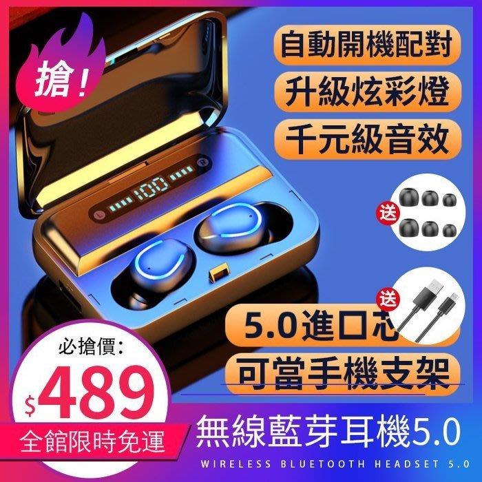 藍芽耳機【現貨】新款诺必行F9-5 無線藍牙耳機5.0單雙耳壹對迷妳隱形微小型入耳式運動跑步男女適用