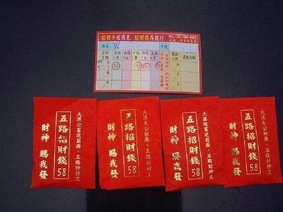 中華黃金門號 0978-577777   錢包有錢錢錢錢錢