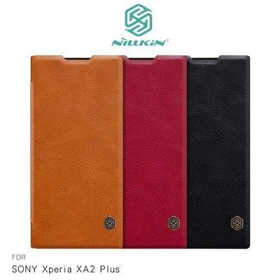NILLKIN SONY XA2 Plus 秦系列皮套 翻頁式皮套 手機保護殼 手機保護套【國華MIKO米可手機館】