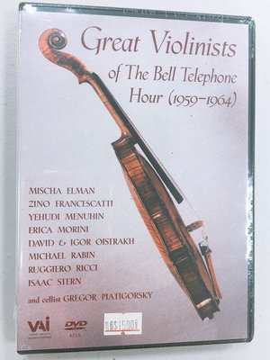 Great Violinists of the Bell Telephone Hour DVD 全新未拆