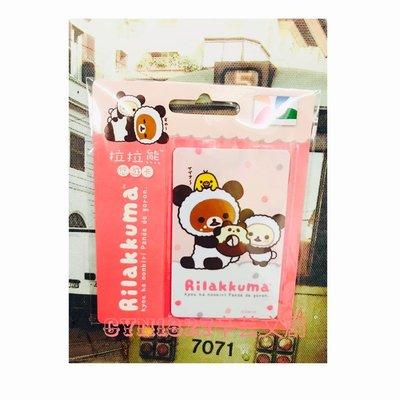全新現貨) 悠遊卡 拉拉熊 熊貓款 甜甜圈