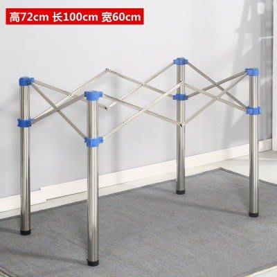 (壹時尚)簡約折疊桌子多功能配件支架長方形不銹鋼家用便攜經濟型支撐擺攤