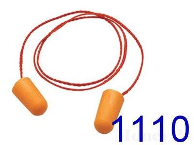 **花媽市集**3M個人防護系列 1110發泡式帶線耳塞 (3M 1100耳塞 子彈型耳塞 另有 1100 1270 1271 )