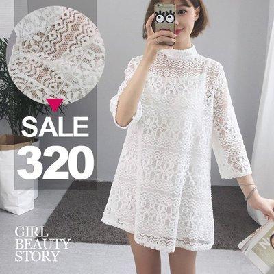 超哥小舖【E8003】清新甜美可愛立領鏤空透視蕾絲雕花中袖內搭細肩吊中長款連身裙洋裝