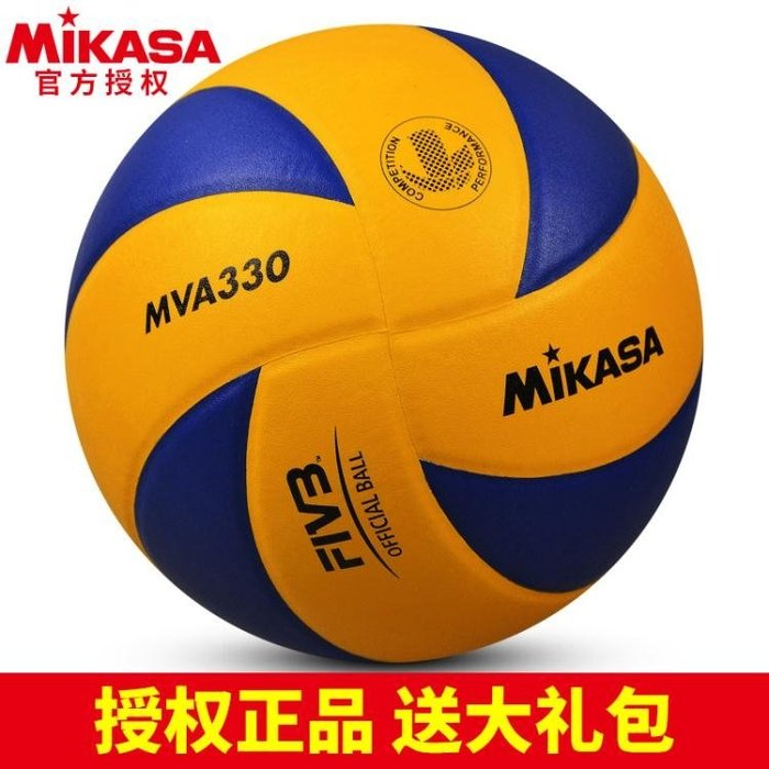 MIKASA米卡薩排球MVA330 PU中考學生5號室內室外專用訓練比賽igo
