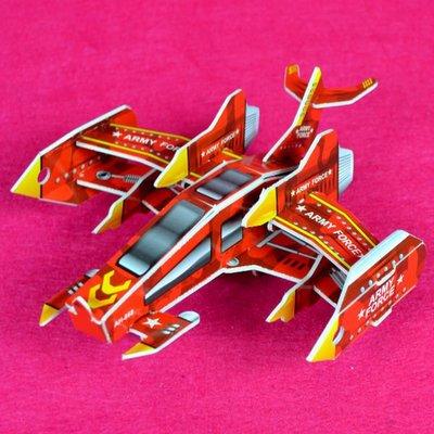 佳廷家庭 親子DIY紙模型3D立體拼圖贈品獎勵品專賣店 飛機坦克航艦 袋裝太空船3紅 卡樂保