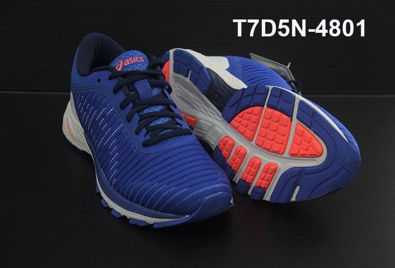los angeles 70ec5 3a56c (台同運動活力館) 亞瑟士 ASICS DynaFlyte 2 女款【FLYTEFOAM】慢跑鞋 T7D5N-4801
