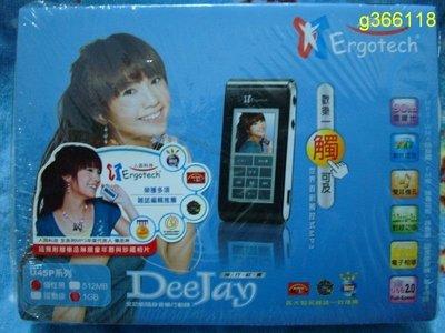 楊丞琳 人因科技MP3 簽名 (現貨)