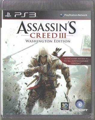 全新未拆 PS3 刺客教條3:暴君華盛頓特別完整版(含3大華盛頓DLC+2組內容包) -英文亞版- AC3