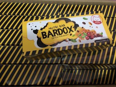Bardox正貨-CONFOCAL LTD | BARDOX 特級代理