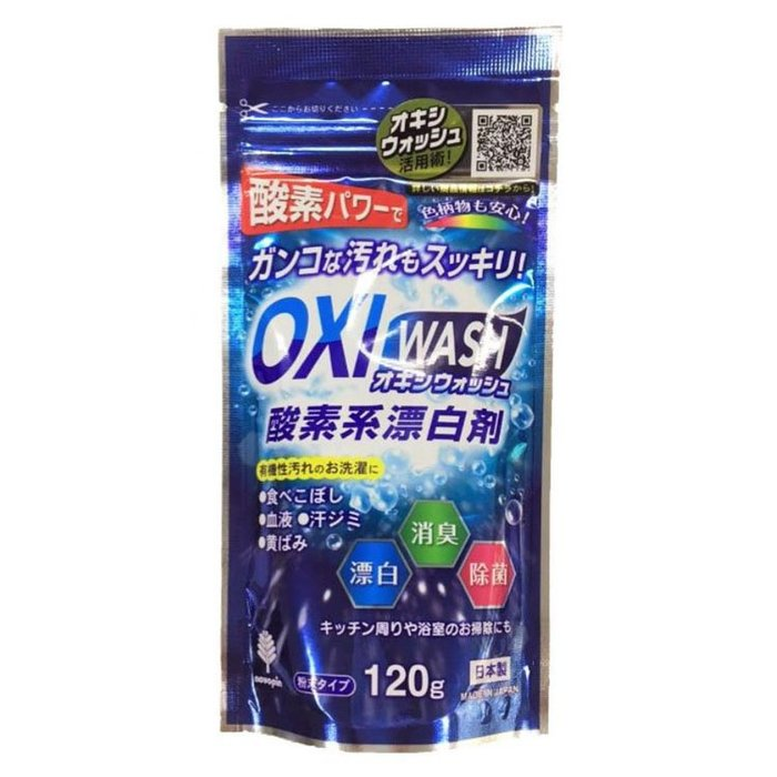 日本製【紀陽除虫菊】酸素系漂白劑120g