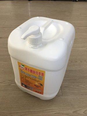 黑手洗手劑 洗手膏 洗手粉 磨砂膏 去污 (SGS檢驗通過)