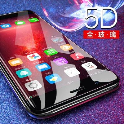 丁丁 OPPO R11S Plus 5D冷雕全屏覆蓋手機鋼化玻璃膜 R11 PLUS 高硬度 防爆 高透 手機熒幕保護貼