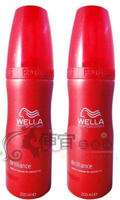 便宜生活館【造型品】WELLA威娜 采鑽鎖色慕絲200ML(新包裝)