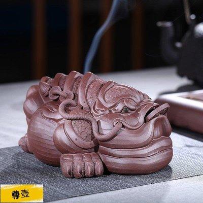 【尊壺】大號財金蟾紫砂茶寵純手工精品茶具擺件 F2458
