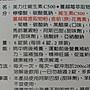 德國美力仕維生素C 500+蔓越莓萃取物發泡錠8錠裝/合法台灣代理商
