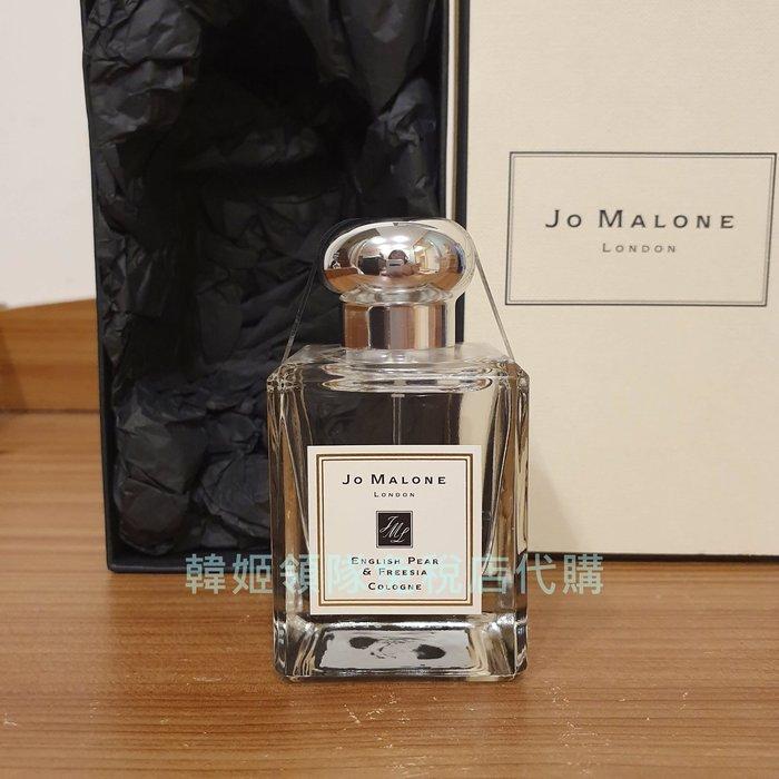 [免稅店代購] Jo Malone 2019限量50ML小方瓶經典古龍水 英國梨與小蒼蘭 藍風鈴 青檸羅勒與柑橘 黑石榴
