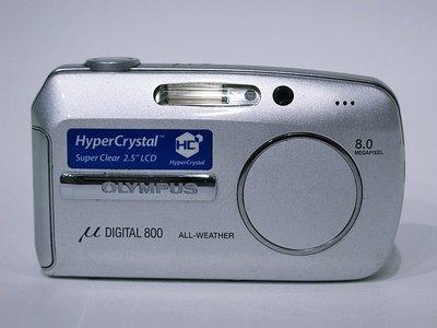 *羅浮工作室=免郵資,功能保固*OLYMPUS μ DIGITAL 800 防水數位相機*