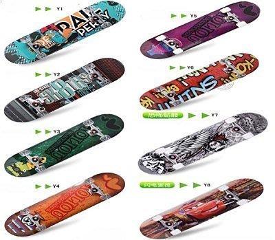 【易發生活館】多款!滑板 四輪專業滑板 成人滑板高級滑板 雙翹滑板楓木公路板刷街板