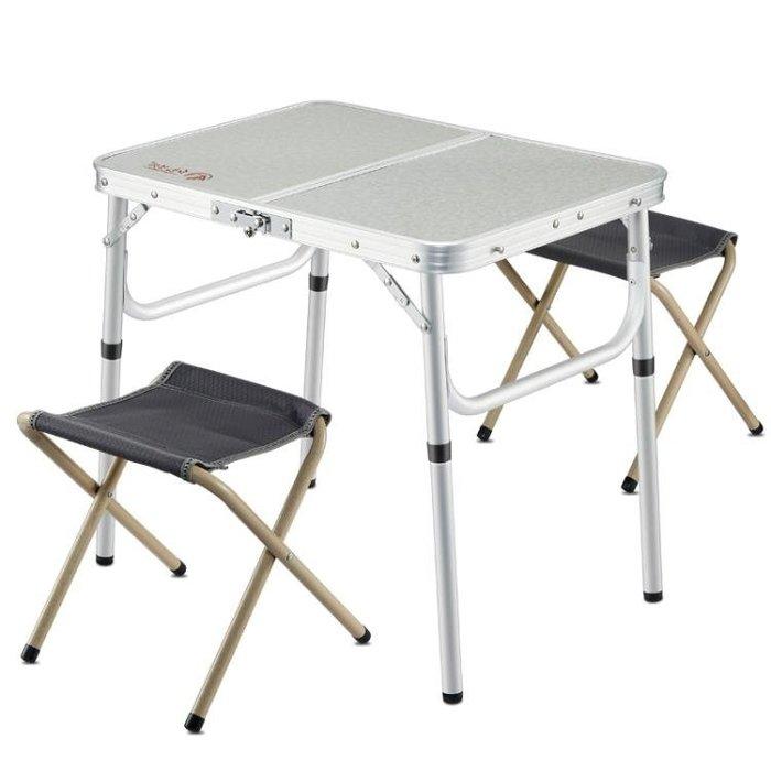 紅色營地摺疊桌戶外便攜式鋁合金展業桌野餐學習小桌子簡易燒烤桌 【3C創意生活館】