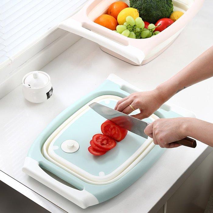 多功能瀝水可折疊式二合一切菜板蔬果洗菜盆水盆砧板