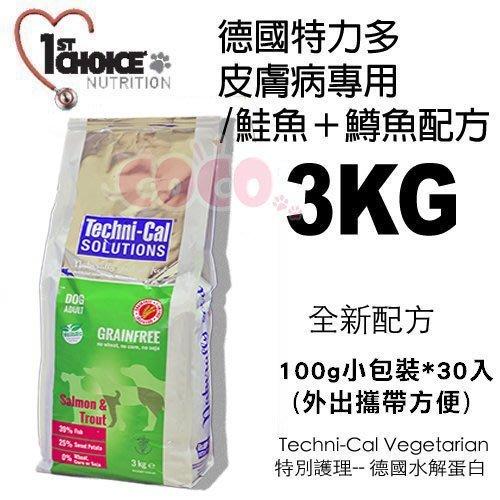 COCO【免運】瑪丁1st Choice特力多無穀機能成幼犬-鮭魚+鱒魚3kg