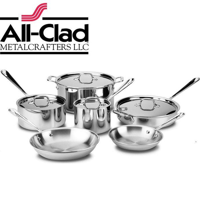 美國 All-Clad D3 STAINLESS 高級 不銹鋼鍋具 10件組 不鏽鋼 平底鍋/炒鍋/煎鍋/湯鍋/燉鍋
