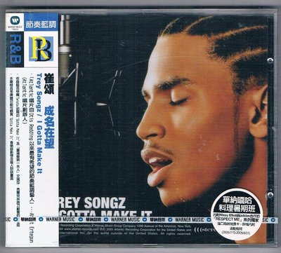 [鑫隆音樂]西洋CD-崔頌 Trey Songz/成名在望 I Gotta Make It /全新/免競標