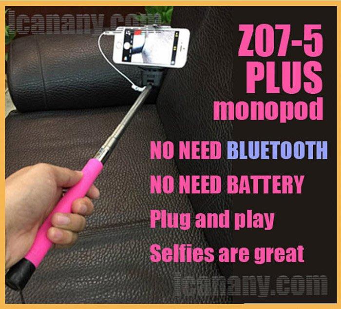 Z07-5 PLUS 有線自拍神器 免充電 自拍支架 手持自拍桿 一鍵自拍 即插即用 iphone/三星專用