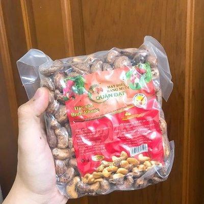 越南帶皮腰果!500g,採真空包裝才新鮮喔!