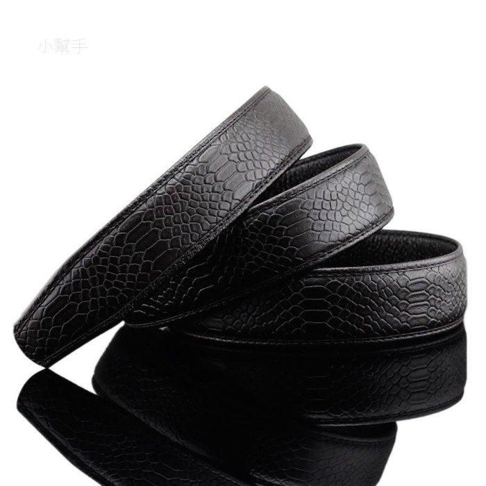 商務雙面頭層牛皮皮帶條皮帶帶身男士腰帶LY3211大網蛇紋 /四月雜貨舖/