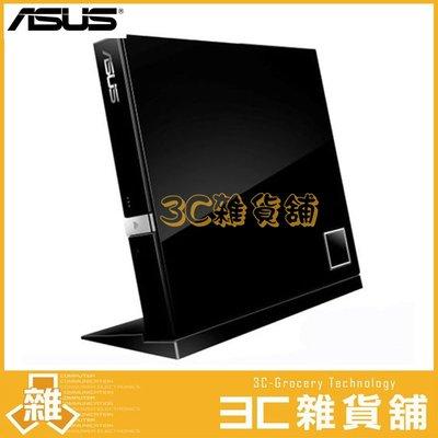 【3C雜貨】含稅免運 原廠 華碩 ASUS 超薄型外接式藍光光碟機(SBC-06D2X-U) 可讀藍光/但不可燒錄