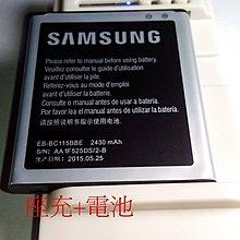 特價套餐699元 Samsung S5 三星 GALAXY K zoom  原裝 電池  SM-C115 c116