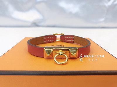 a6697 Hermes CDC Rivale細版手環M9石榴紅sanguine鉚釘swift(台北店)