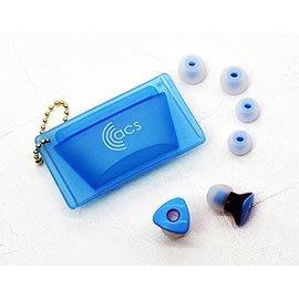 《小眾數位》英國 ACS Soteria Party 派對專用耳塞 通用款 聽力保護 濾音耳塞