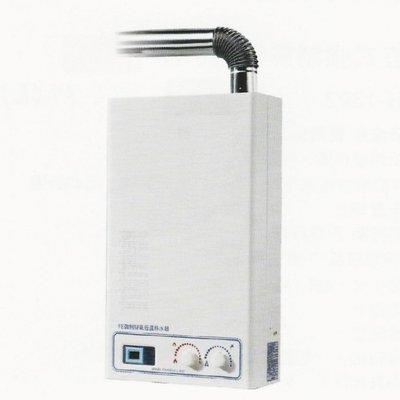 桃園批發商1 銀箭牌  強制排氣熱水器 SAR-1203     基本安裝加800元 限桃園全區