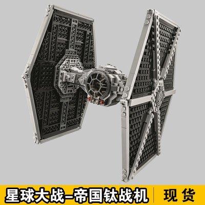 新風小鋪-5月新品星球大戰系 75211帝國鈦戰機飛船千年隼樂高拼裝積木玩具