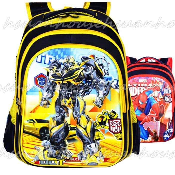3D 變形金剛 大黃蜂 蜘蛛人  書包 背包 後背包 / 大號