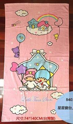 ///可愛娃娃///~正版星星窗台雙星仙子大浴巾~雙子星海灘巾~雙子星大毛巾~100%綿~台灣製-約74X140公分