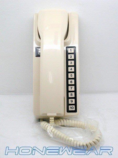 明谷牌A型透天用室內對講機(無門口)(含室內機X5整流器X1)套餐組