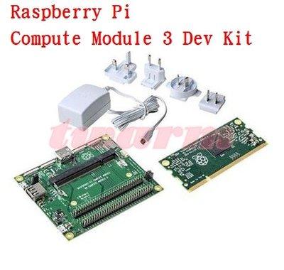《德源科技》r)全新樹莓派運算模組3套件 (Compute Module 3) Raspberry Pi