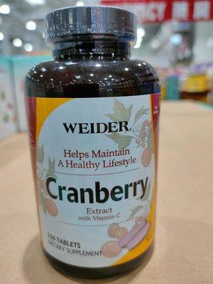 好市多COSTCO 代購--WEIDER 天然蔓越莓錠250粒/罐