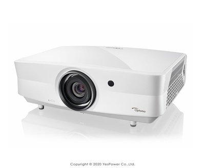 *來電享優惠價*ZK507 Optoma 5000流明 4K 雷射工程及商用投影機 3840X2160解析