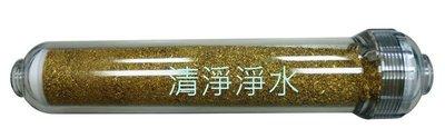 【清淨淨水店】KDF濾心 :小T33透明填充罐型、美國KDF原料600元