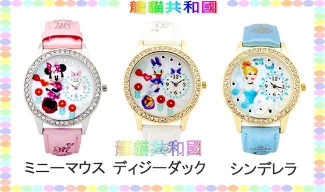 ※龍貓共和國※日本迪士尼Disney《米妮 唐老鴨黛西 灰姑娘仙度瑞拉  鑲鑽手錶 腕錶》 生日情人節禮物【日本正版】